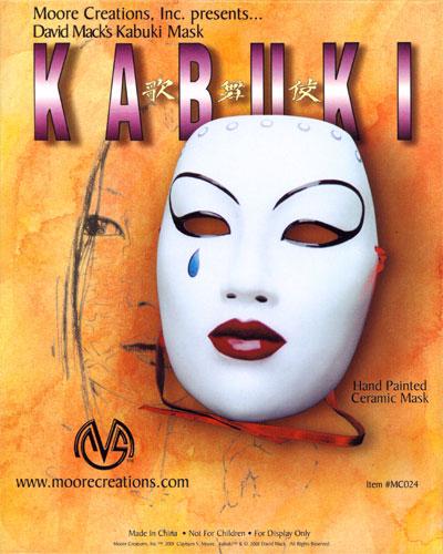 kabuki-box-front-large